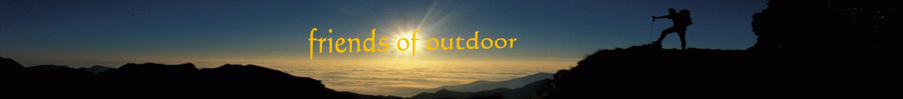 friends of outdoor | der online shop für bergsport & outdoor-Logo